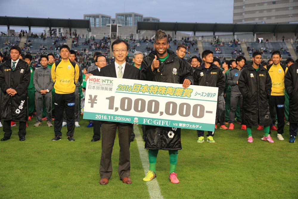 FC岐阜_東京V_多和田_D1_1312